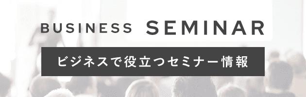Navi seminar